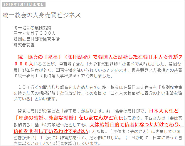 http://tokumei10.blogspot.com/2010/05/blog-post_9531.html