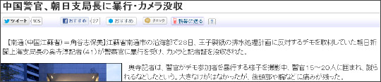 http://www.yomiuri.co.jp/world/news/20120728-OYT1T00910.htm