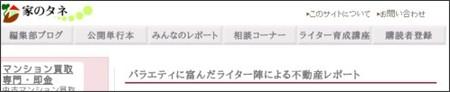http://report.ienotane.com/cat2098459/
