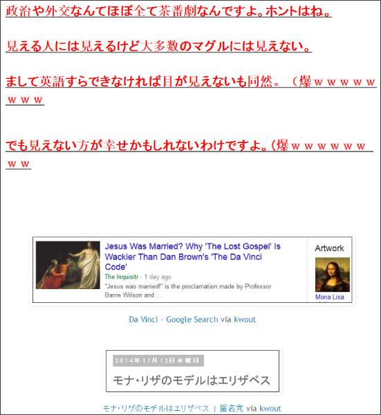 http://tokumei10.blogspot.com/2014/11/lollking-for-elizabeth-gallagher.html