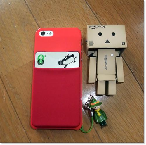 http://platz-hp.net/2012/10/iphonesinji-pouch.html