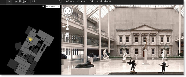http://www.google.com/culturalinstitute/asset-viewer/the-metropolitan-museum-of-art/KAFHmsOTE-4Xyw?projectId=art-project