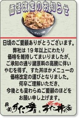 http://www.antoworks.com/price/kaitei.html