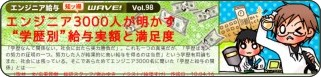 http://rikunabi-next.yahoo.co.jp/tech/docs/ct_s03600.jsp?p=001666&rfr_id=%20atit