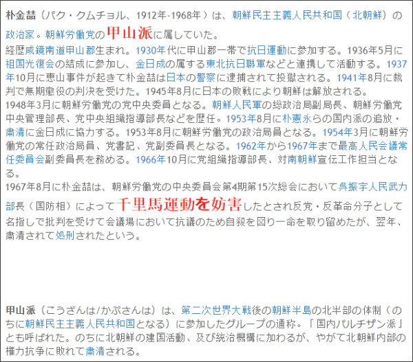 http://tokumei10.blogspot.com/2018/02/22.html