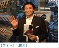 http://www.sanspo.com/geino/news/090408/gnj0904080502004-n1.htm