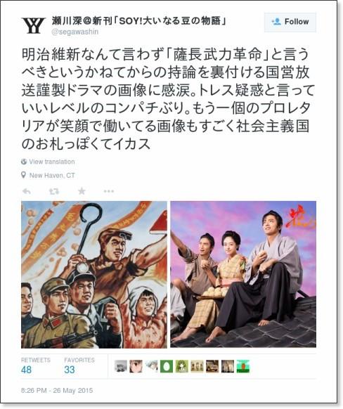 https://twitter.com/segawashin/status/603401975590432769