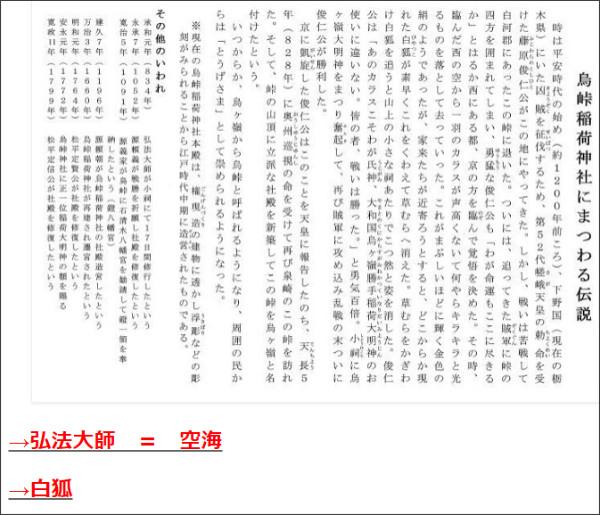 http://tokumei10.blogspot.com/2016/12/fox-100.html