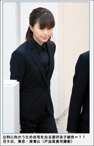 http://sankei.jp.msn.com/photos/affairs/crime/091109/crm0911091327022-p2.htm