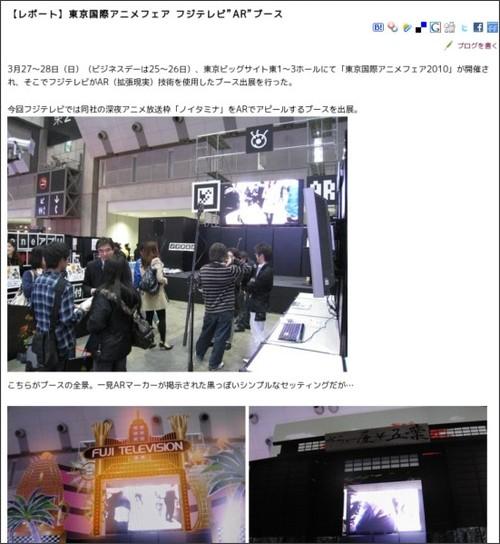http://www.secondtimes.net/news/japan/20100327_tiaf2010.html