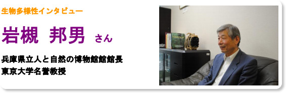 http://chubu.env.go.jp/nature/mat/data/m_3_6/m3_6_2.pdf
