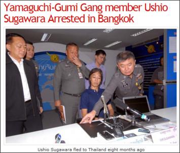 http://www.chiangraitimes.com/news/7797.html