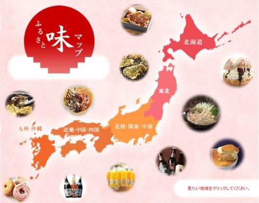 http://www.tokyo-dome.co.jp/furusato/aji/