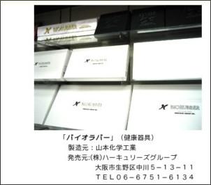 http://www2.odn.ne.jp/~ccp78920/birub.htm