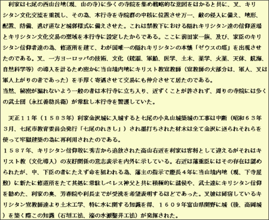 http://web3.incl.ne.jp/gakuen/kirisi10.html