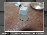 http://sions-papa.blogspot.jp/2013/09/blog-post.html