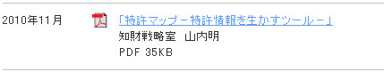 http://mitsui.mgssi.com/issues/report/list_report10.php