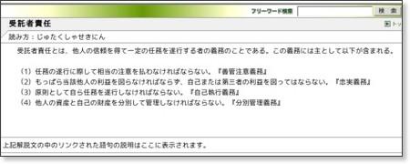 http://re-words.net/japan/frame.php?n=2263