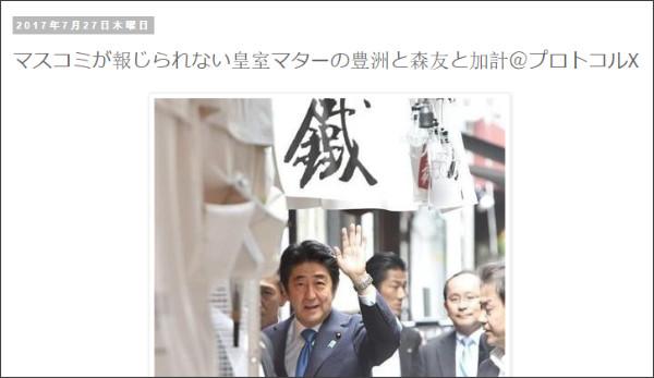 http://tokumei10.blogspot.com/2017/07/x.html