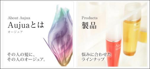 http://www.aujua.com/product/