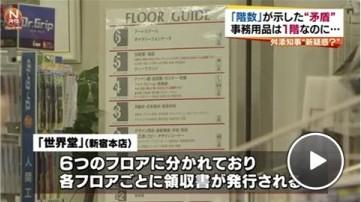 http://news.tbs.co.jp/newseye/tbs_newseye2791782.html
