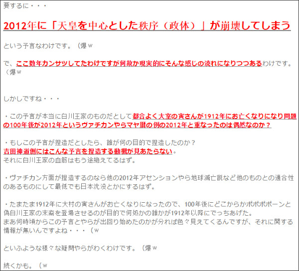 http://tokumei10.blogspot.com/2011/12/blog-post_30.html