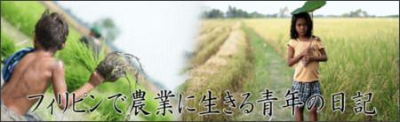 http://farmmindanao.blog38.fc2.com/blog-entry-547.html