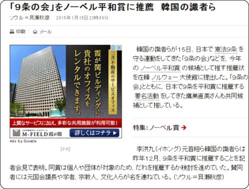 http://www.asahi.com/articles/ASH1H4Q1PH1HUHBI00Z.html