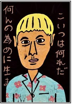 http://www.art-takeshi.com/