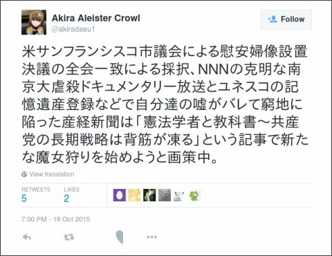 https://twitter.com/akiradaeu1/status/655926421013966852