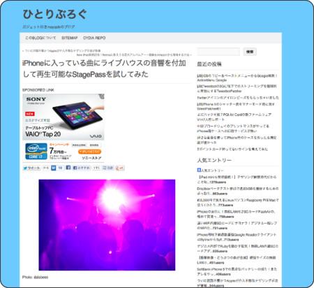 http://hitoriblog.com/?p=6941