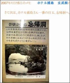 http://ameblo.jp/masakoma/entry-10024054630.html