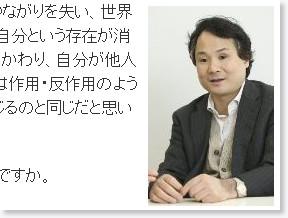 http://www.yomidr.yomiuri.co.jp/page.jsp?id=25738