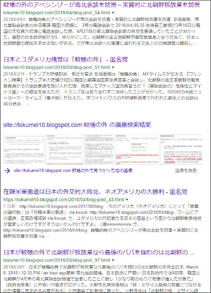 https://www.google.co.jp/search?ei=wg3mWv3hMaGWjQO1nb3ADA&q=site%3A%2F%2Ftokumei10.blogspot.com+%E8%9A%8A%E5%B8%B3%E3%81%AE%E5%A4%96&oq=site%3A%2F%2Ftokumei10.blogspot.com+%E8%9A%8A%E5%B8%B3%E3%81%AE%E5%A4%96&gs_l=psy-ab.3...2166.5700.0.6457.11.11.0.0.0.0.158.1322.0j11.11.0....0...1c.1j4.64.psy-ab..1.1.156...0i4k1.0.O3MrLha7DjE