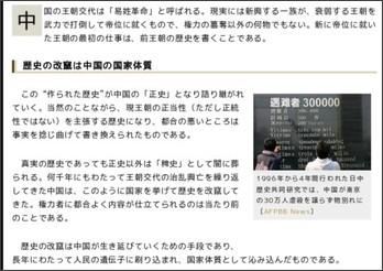 http://jbpress.ismedia.jp/articles/-/4971