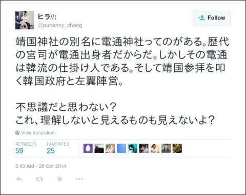 https://twitter.com/punanny_chang/status/527078294500278273