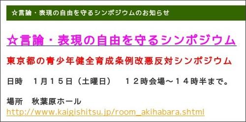 http://blog.livedoor.jp/the_radical_right/archives/52628816.html