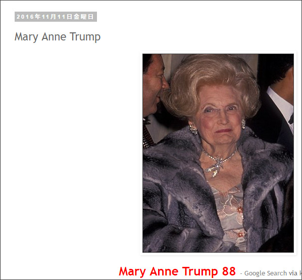 http://10kom.blogspot.com/2016/11/mary-anne-trump.html