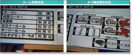http://www.ygu.ac.jp/seeds/information.html