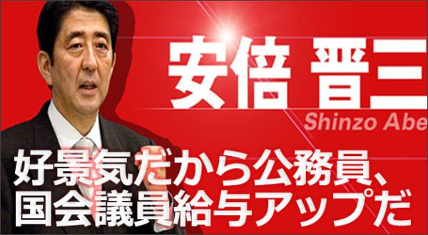 http://s-system4.up.seesaa.net/image/2320201520E5AE89E5808DE58685E996A320E5AE9FE7B8BE20E887AAE6B091E5859AE6B885E5928CE4BC9A20E5A4A9E79A8720E3838DE38388E382A6E383A820E887AAE7A7B0E6849BE59BBDE8808520E7A88EE98791E6B3A5E6A392.jpg