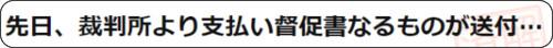 https://detail.chiebukuro.yahoo.co.jp/qa/question_detail/q12136755012