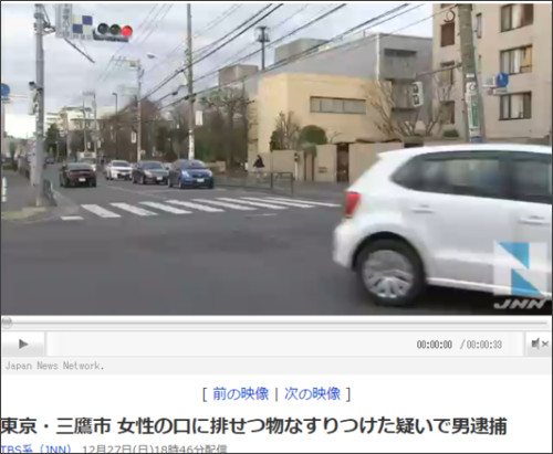 http://headlines.yahoo.co.jp/videonews/jnn?a=20151227-00000030-jnn-soci
