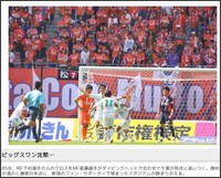 http://www.j-league.or.jp/pv/p/00003830.html
