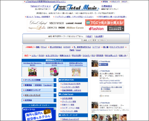 http://music.j-total.net/