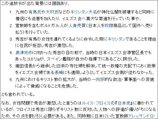 利用者:大室寅之祐とは - goo Wikipedia ...