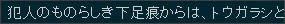 http://www.tv-asahi.co.jp/kasouken/story/0007/