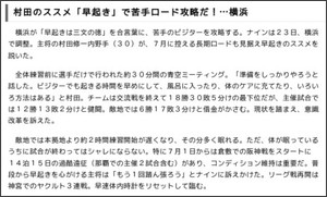 http://hochi.yomiuri.co.jp/baseball/npb/news/20110623-OHT1T00277.htm