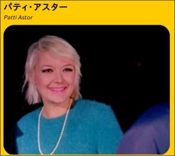 http://www.uplink.co.jp/wildstyle/castandstaff.php