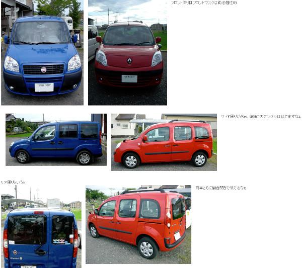 http://crabcraft.exblog.jp/16640760/