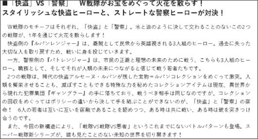 http://www.tv-asahi.co.jp/lvsp/#/?category=anime